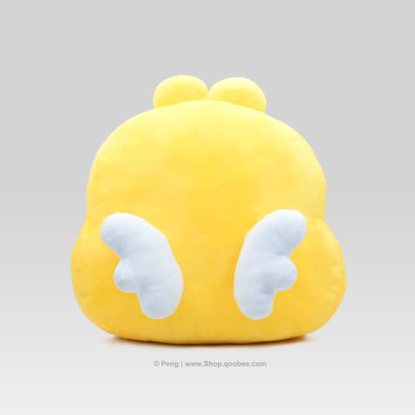 QooBee Hugging Pillow Back