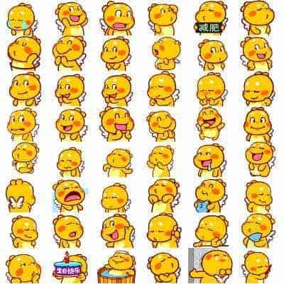 50 x QooBee Digital Stickers